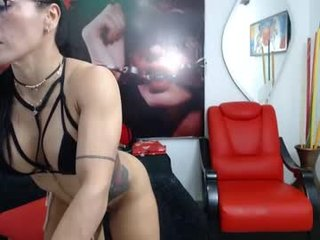 diana_atleta nude cam babe wants to whisper her pleas to cum as the machines rail her ass & pussy even